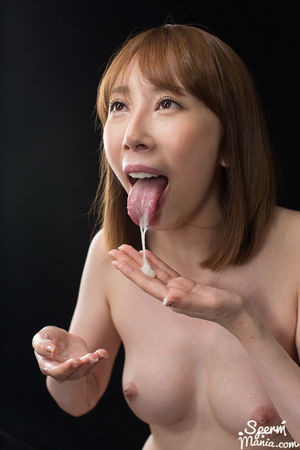 Sperm Mania Aya Kisaki's Sloppy..