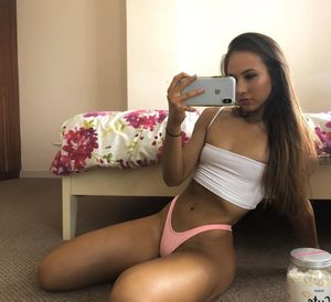 Irish Jill Finest Ass Selfies on..