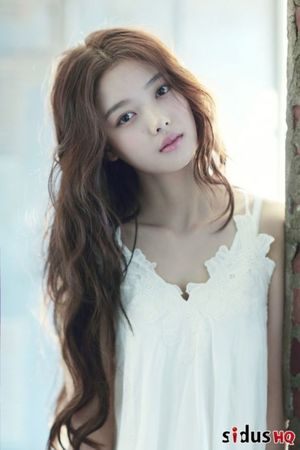Kim Yoo-jung (김유정) - Picture in..