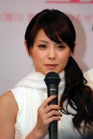 Aya Matsuura Pic - Image of Aya..