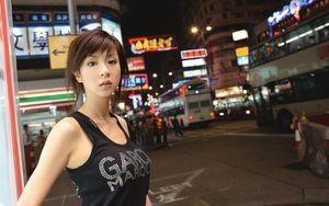 El Angel De Japon - Imágenes en..