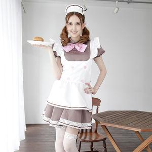 China Hot Maid Japanese, China Hot..