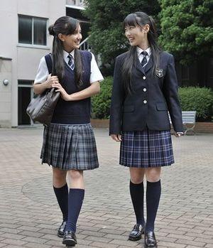 Japanese School..