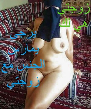 arab cuckold (@arabcuckold) Twitter