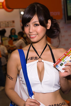 Asian Beauty: Hot Promotional Models..