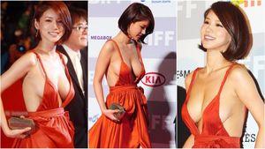 InstantFap - Korean actress Oh In Hye